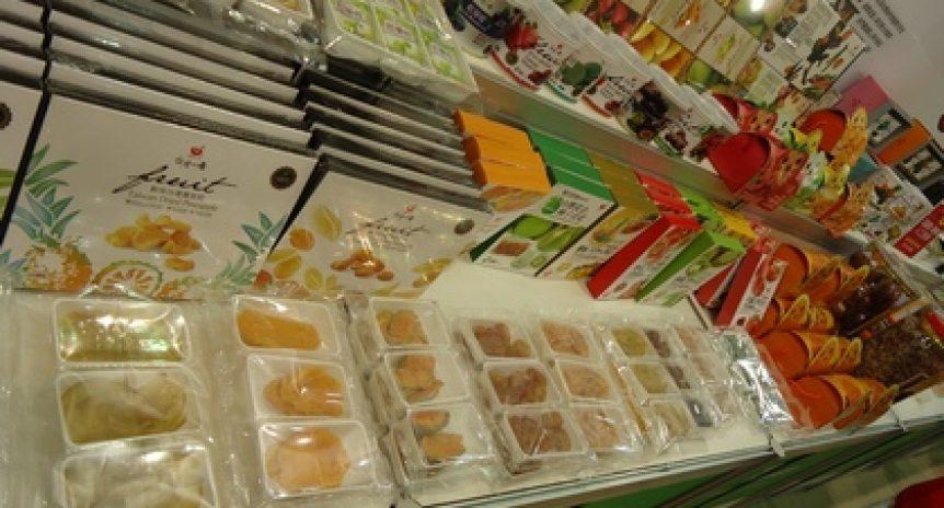 Triển lãm quốc tế lần thứ 26-food taipei 5:1 26th taipei international food show 2016 – 5 in 1 từ 22-25/06/2016 tại Taipei World Trade Center Đài Loan